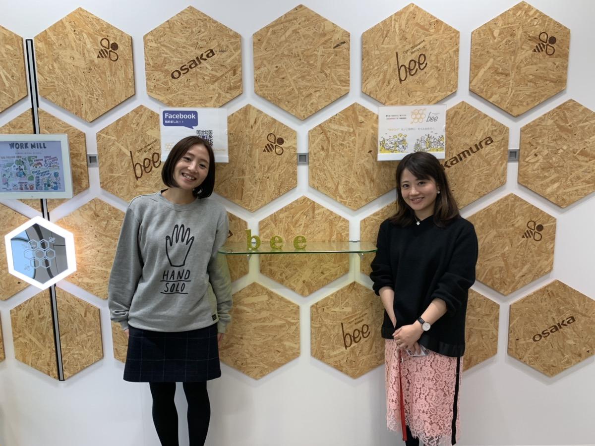 先日、株式会社オカムラ さんの 岡本 栄理 (Eri Okamoto)さんに会いに大阪に向かいました。