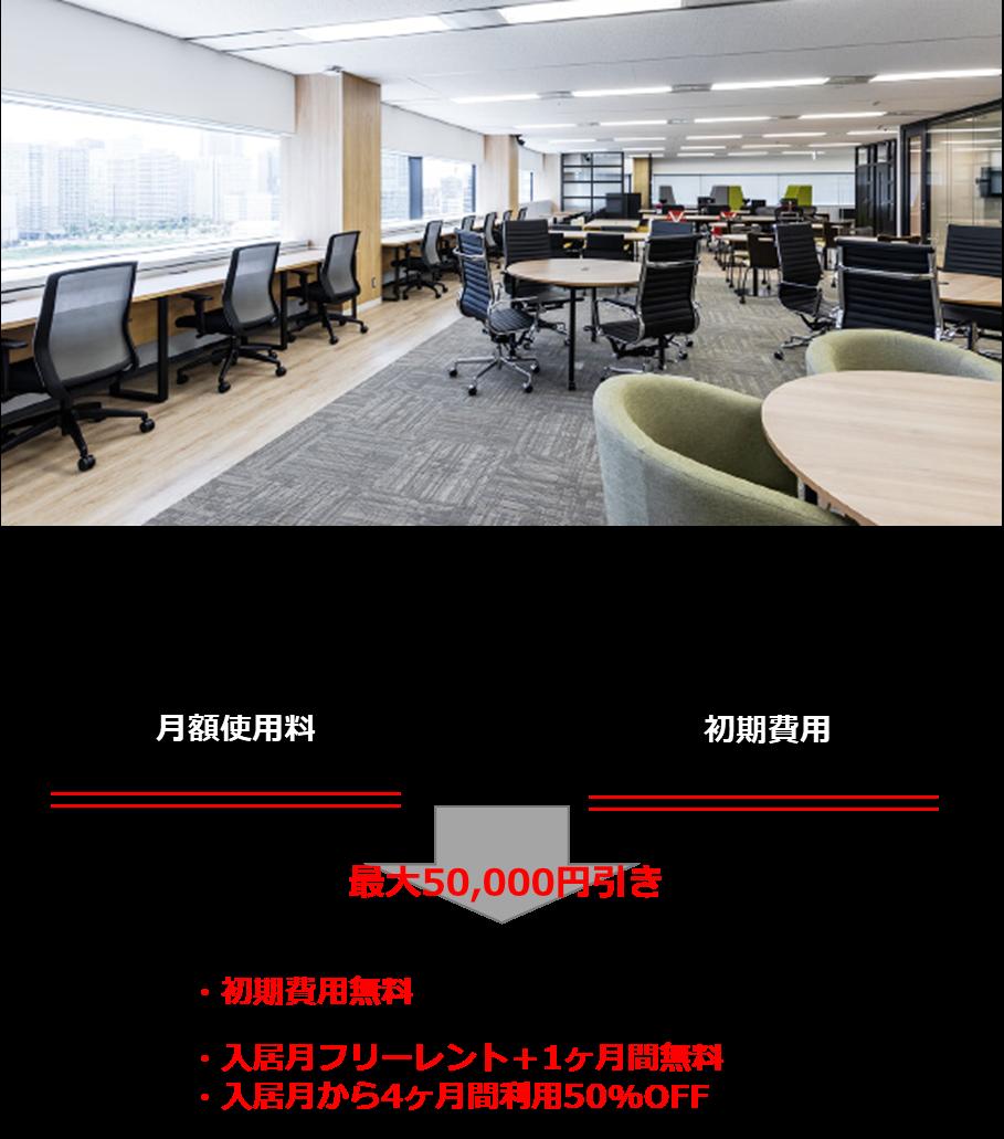 オープンスペース
